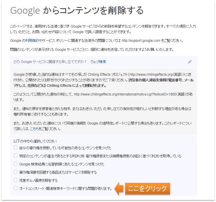 google_step4