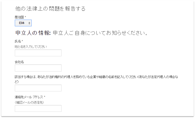 google_step_6