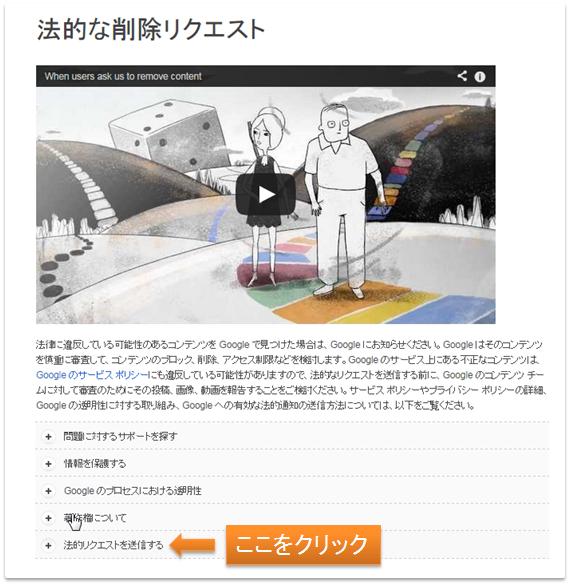 start_google2