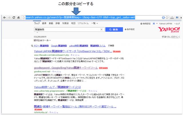 yahoo_sakujo_shinsei3_R2